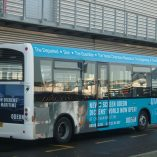 large-vehicle-graphics-Odeon Bus Wrap2
